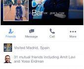 nouvelle timeline sur facebook mobile