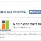 banniere facebook