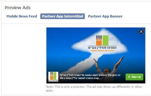 facebook audience network power editor