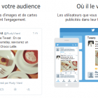 campagne engagement twitter