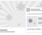 page déconnection facebook