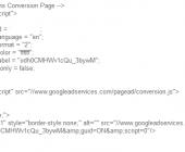 suivi de conversion adwords