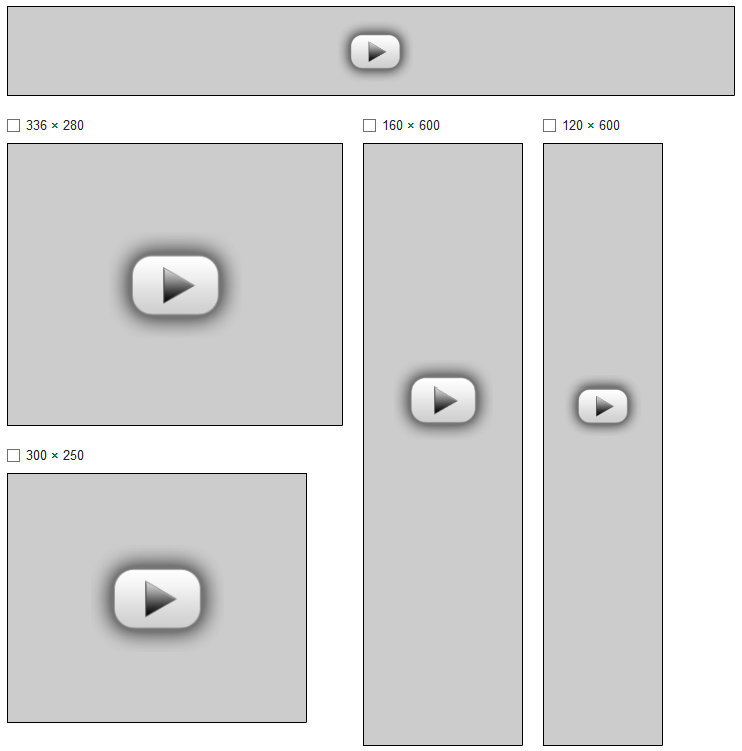 annonce extensible video