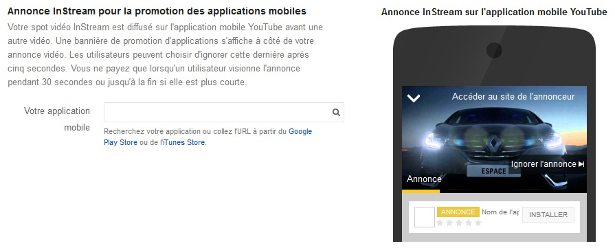 creation annonce vidéo mobile-youtube