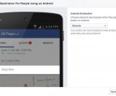 bouton facebook pages