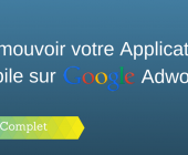 application mobile adwords