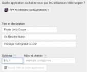 intérêt application mobile adwords