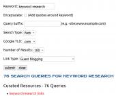 recherches liens entrants